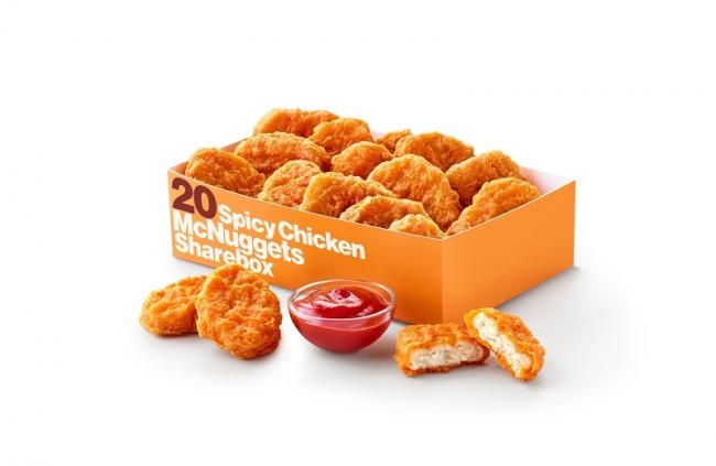 McDonald's is introducing spicy chicken nuggets to their menu